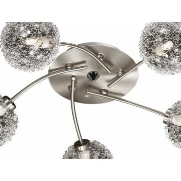 Потолочная люстра Lumion Roxby 2460/5C, 5xG9x40W, никель, алюминий, металл, стекло - миниатюра 2