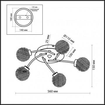 Схема с размерами Lumion 2460/5C