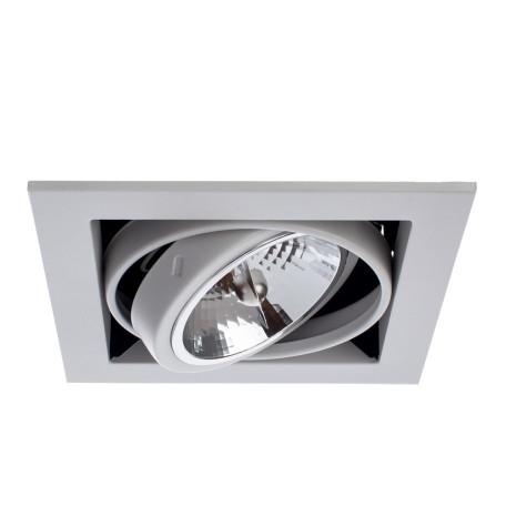 Встраиваемый светильник Arte Lamp Cardani Grande A5935PL-1WH, 1xG53AR111x50W, белый, металл