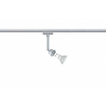 Основание светильника для шинной системы Paulmann Urail Basic-Spot 95182, 1xGZ10x40W, металл