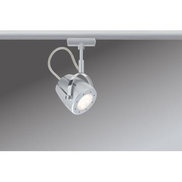 Светильник для шинной системы Paulmann Mega 95121, 1xGU10x4W, металл