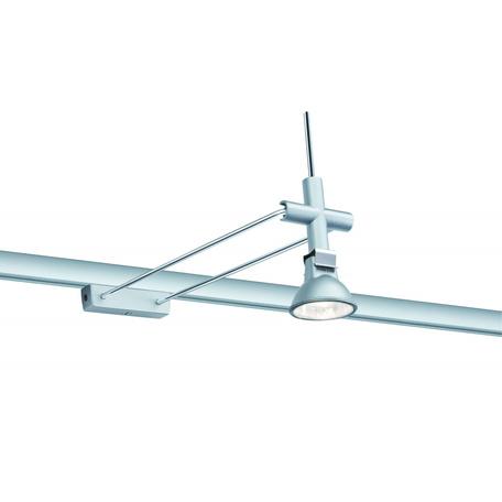 Светильник для шинной системы Paulmann Singin 95104, 1xGU4x20W, металл