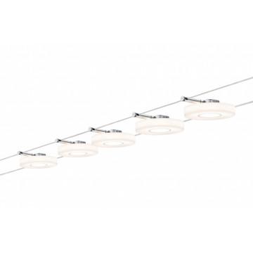 Тросовая система освещения Paulmann DiscLED 94109, LED 20W, металл, пластик