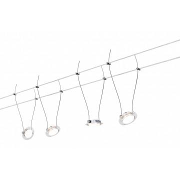 Тросовая система освещения Paulmann Coin 94116