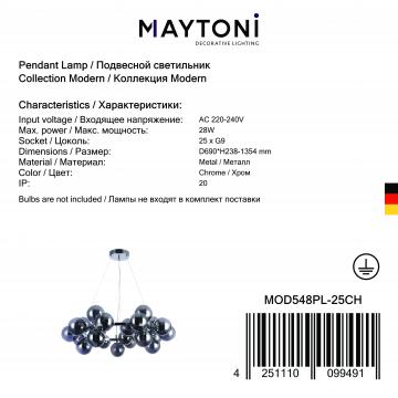 Подвесная люстра Maytoni Dallas MOD548PL-25CH, 25xG9x28W, хром, дымчатый, металл, стекло - миниатюра 9