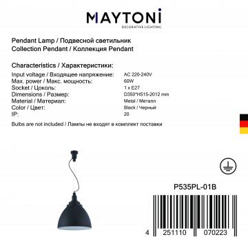 Подвесной светильник Maytoni Bellevue P535PL-01B, 1xE27x60W, черный, металл - миниатюра 11