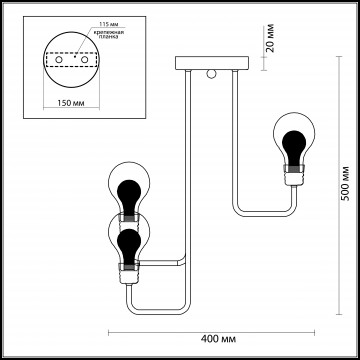 Схема с размерами Lumion 3636/3C