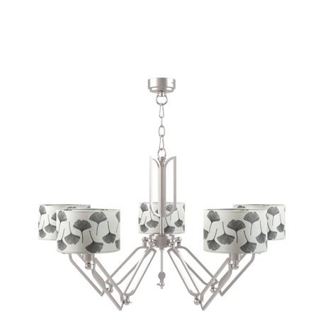Подвесная люстра с регулировкой направления света Maytoni Hightech 16 M1-05-SN-LMP-Y-7, 5xE14x40W, никель, серый, металл, текстиль