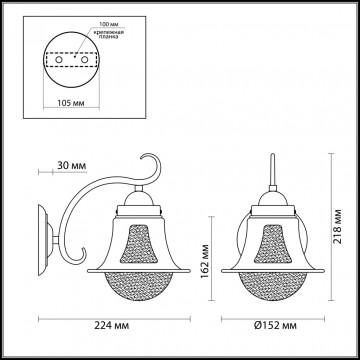 Схема с размерами Lumion 3603/1W