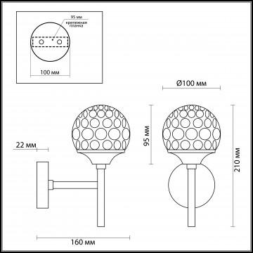 Схема с размерами Lumion 3622/6WL