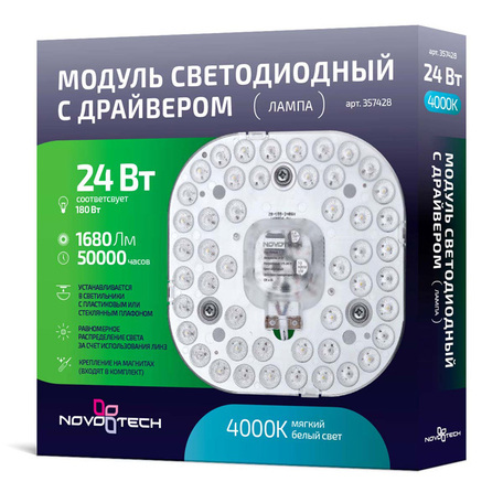 LED-модуль Novotech LED Module 357428, белый, металл