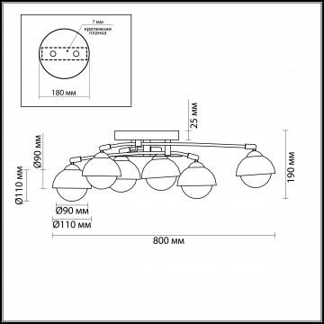 Потолочная люстра с регулировкой направления света Lumion Dondoo 3597/6C, 6xG9x40W, белый, хром, дымчатый, металл, стекло - миниатюра 5