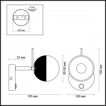 Схема с размерами Lumion 3632/1W