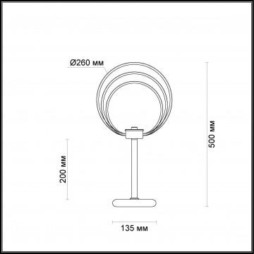 Схема с размерами Odeon Light 4024/46TL