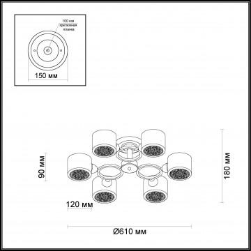 Схема с размерами Lumion 3612/6C
