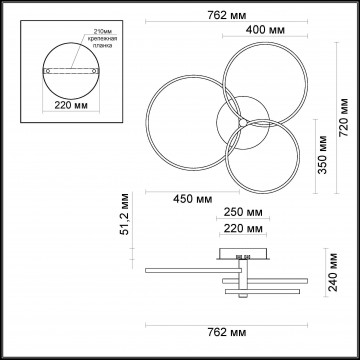Схема с размерами Odeon Light 3970/76L