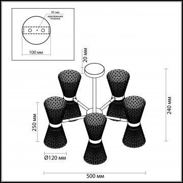 Схема с размерами Lumion 3599/60CL