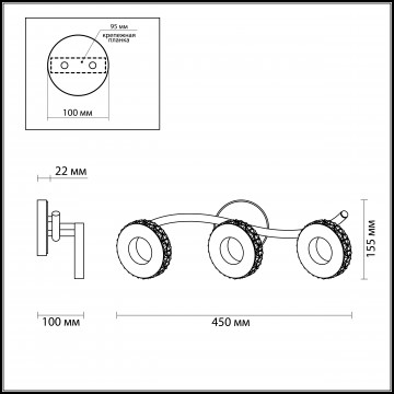 Схема с размерами Lumion 3602/18WL