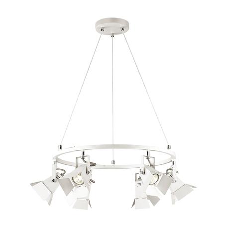 Подвесная люстра с регулировкой направления света Odeon Light Modern Techno Pro 3631/6, 6xGU10x50W, белый, металл