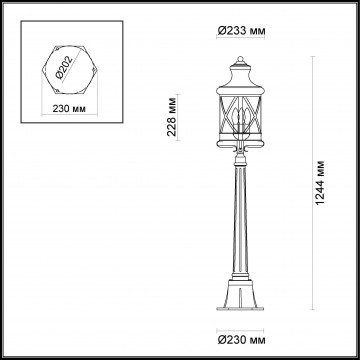 Схема с размерами Odeon Light 4045/3F