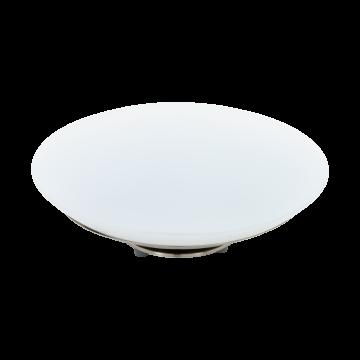Настольная светодиодная лампа с пультом ДУ Eglo Frattina-C 97813, LED 18W 2700-6500K + RGB 2300lm, никель, белый, металл, пластик