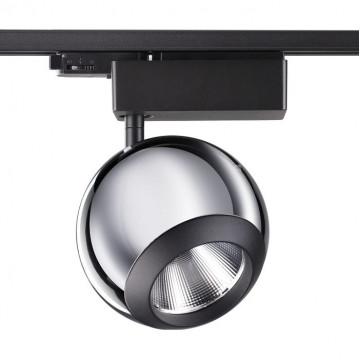 Светодиодный светильник для шинной системы Novotech Glob 358036 3000K (теплый), черный, хром, металл