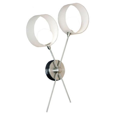 Бра Lussole Loft Pallottola LSN-0401-02, IP21, 2xG9x40W, никель, белый, металл, стекло