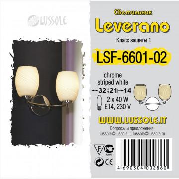 Бра Lussole Leverano LSF-6601-02, 2xE14x40W - миниатюра 2