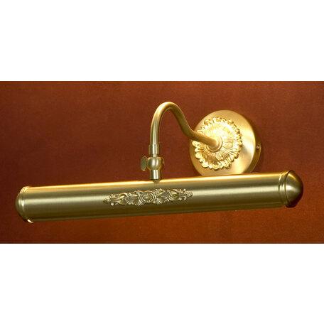Настенный светильник для подсветки картин Lussole Cantiano LSL-6301-02, IP21, 2xE14x25W, матовое золото, металл