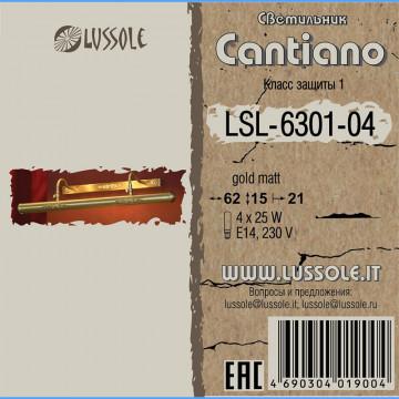 Схема с размерами Lussole LSL-6301-04