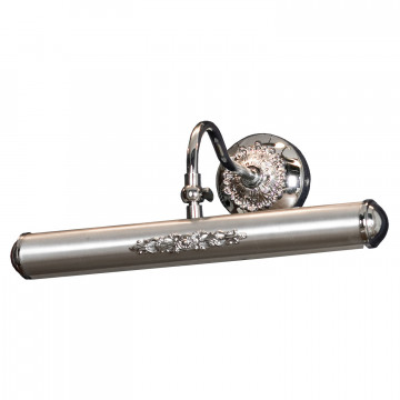 Настенный светильник для подсветки картин Lussole Cantiano LSL-6331-02, IP21, 2xE14x25W, никель, металл