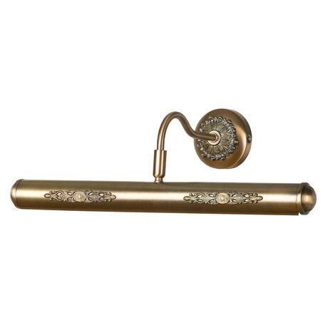 Настенный светильник для подсветки картин Lussole Cantiano LSL-6371-02, IP21, 2xE14x25W, бронза, металл