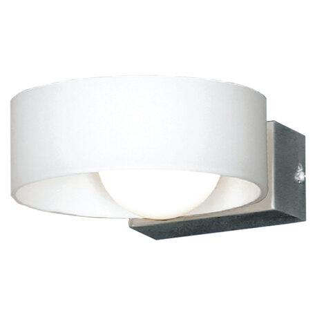 Настенный светильник Lussole Loft Pallottola LSN-0401-01, IP21, 1xG9x40W, никель, белый, металл, стекло