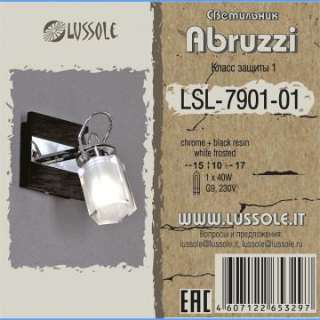 Схема с размерами Lussole LSL-7901-01