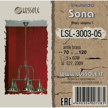 Схема с размерами Lussole Loft LSL-3003-05