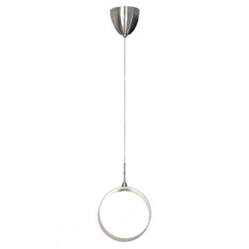 Подвесной светильник Lussole Loft Pallottola LSN-0406-01, IP21, 1xG9x40W, никель, белый, металл, стекло
