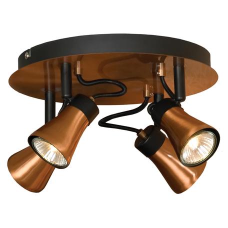 Потолочная люстра с регулировкой направления света Lussole Forli LSL-6801-04, IP21, 4xGU10x50W, медь, металл