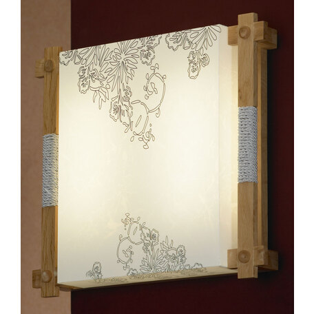Потолочный светильник Lussole Arcevia LSF-9102-02, IP21, 2x2G11x24W, коричневый, белый, дерево, пластик - миниатюра 1