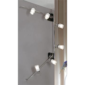 Потолочный светильник с регулировкой направления света Lussole Abruzzi LSL-7909-06, IP21, 6xG9x40W, черный, белый, металл с пластиком, стекло
