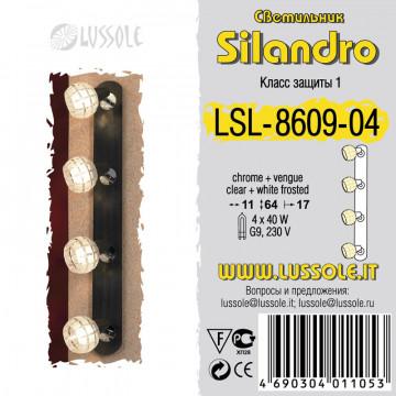Схема с размерами Lussole LSL-8609-04