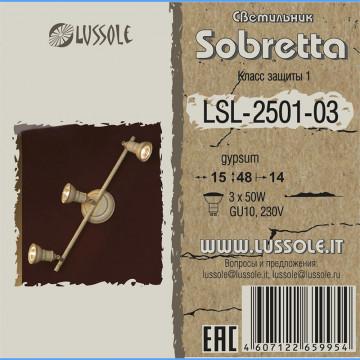 Схема с размерами Lussole Loft LSL-2501-03