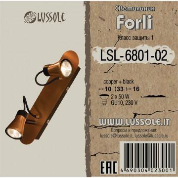 Схема с размерами Lussole LSL-6801-02