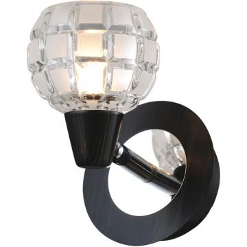 Потолочный светильник с регулировкой направления света Lussole Silandro LSL-8601-01, 1xG9x40W