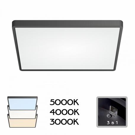Светодиодный светильник Citilux Бейсик CL738K501V, IP40, LED 50W, белый, пластик с металлом, металл с пластиком
