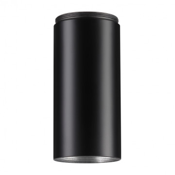 Дополнительная часть плафона Novotech Tubo 357884, черный, металл