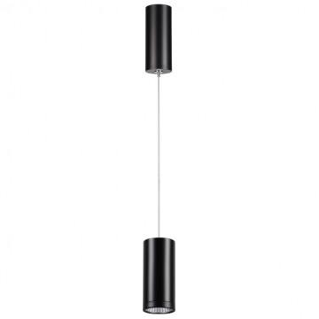 Подвесной светодиодный светильник Novotech Tubo 357883, LED 7W 3000K 595lm, черный, металл