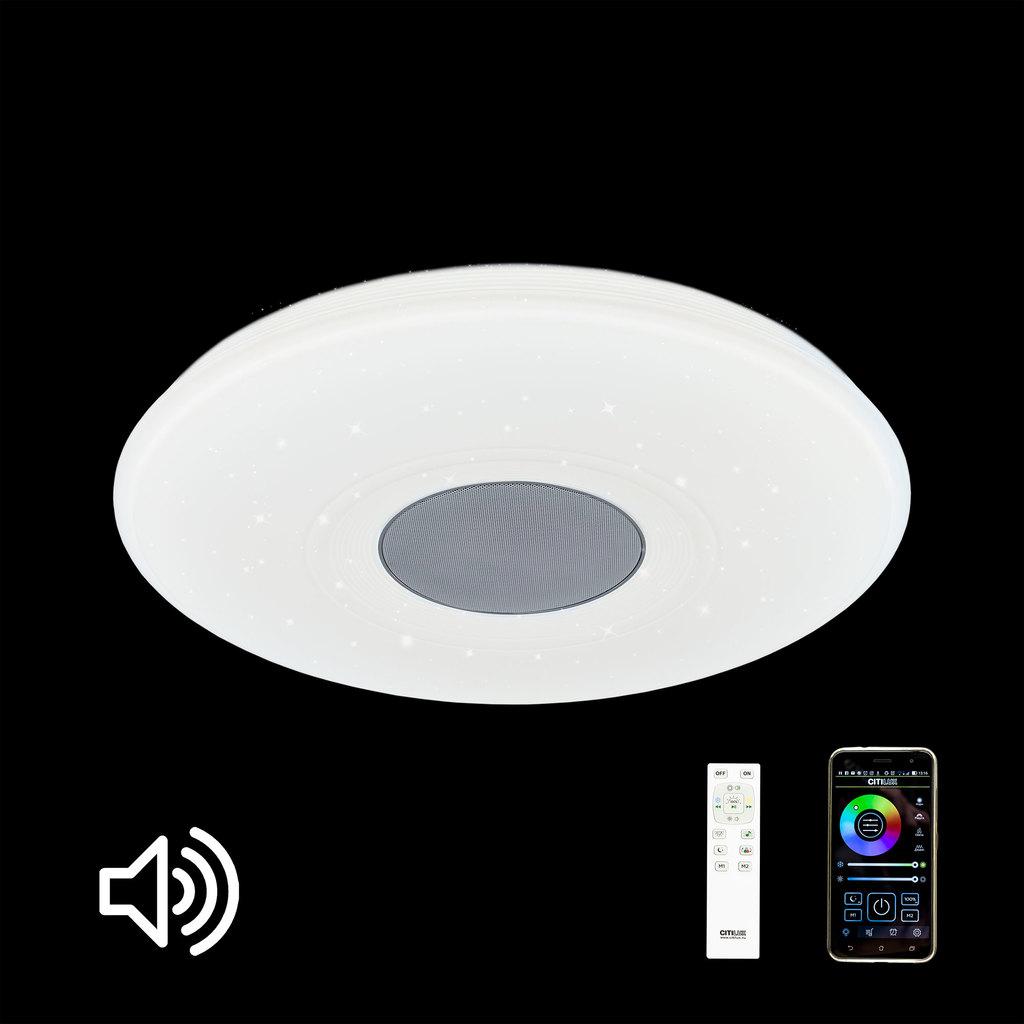 Музыкальный потолочный светодиодный светильник с пультом ДУ Citilux Старлайт CL703M50, LED 60W 3000-4200K + RGB 3500lm, белый, металл, пластик - фото 2