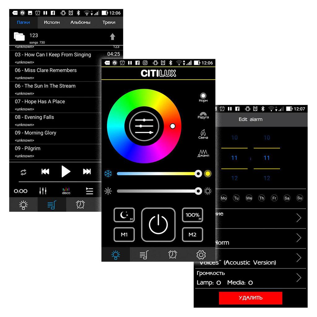 Музыкальный потолочный светодиодный светильник с пультом ДУ Citilux Старлайт CL703M50, LED 60W 3000-4200K + RGB 3500lm, белый, металл, пластик - фото 7