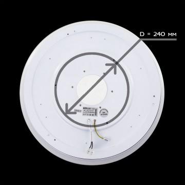 Музыкальный потолочный светодиодный светильник с пультом ДУ Citilux Старлайт CL703M50, LED 60W 3000-4200K + RGB 3500lm, белый, металл, пластик - миниатюра 9