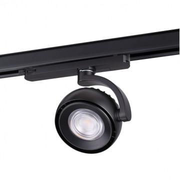 Светодиодный светильник с регулировкой направления света для шинной системы Novotech Curl 358166, LED 20W 4000K 2200lm, черный, металл